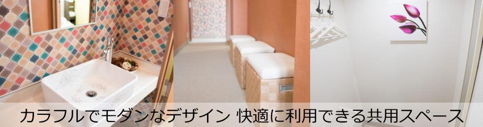 東京 練馬 レンタルスタジオ 貸しスペース 稽古場
