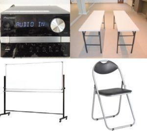 練馬 貸しスタジオ には 無料で使える備品がたくさんあります。