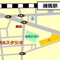 東京都 練馬区 貸しスタジオ レンタルスペース 稽古場 ダンススタジオ 道順