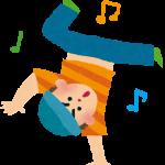 練馬 ダンススタジオ は ヒップホップ なども踊れる スタジオ です。