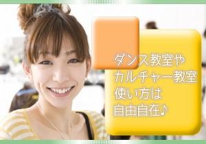 東京 練馬 レンタルスペース で 利用 できる内容について