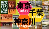 練馬 レンタルスタジオ のメンバー特典2